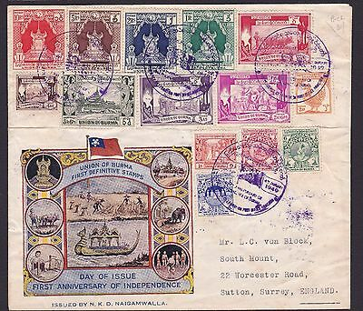 Burma 1949 First Day Cover to England GB Complete Set First Definitives Scarce