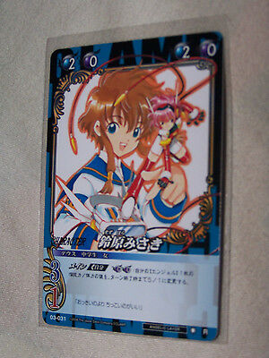CLAMP IN CARDLAND Sammelkarte ccg Card JAPAN rare character 03-031 angelic layer