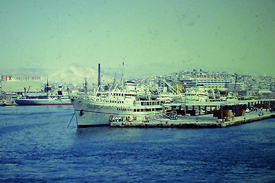 Own Photo Of Nomikos Lines' Karaiskakis & Sister - Piraeus 1964