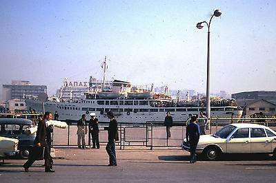 Own Photo Of Greek Ferry Miaoulis At Piraeus In 1975