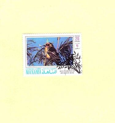 MANAMA (Dependency Of Ajman) STAMP WILDLIFE CONSERVATION 1971 WEAVER BIRD