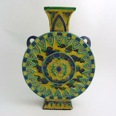 Chinese Biscuit Porcelain Moon Flask Vase, 19Th Century