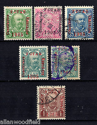 Montenegro   #68A-72A   Mint H/postaly Used   (1610026)