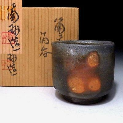 FD3: Japanese Sake Cup, Bizen ware with Signed wooden box, Natural ash glaze