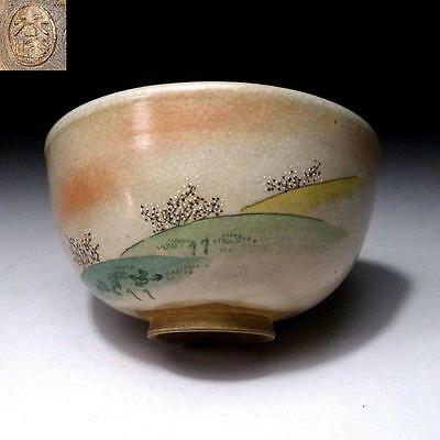 CO3: Vintage Japanese Tea Bowl, Kyo ware by 1st Class Potter, 2nd Shunpo Inoue