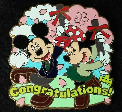Mickey And Minnie Graduation Congratulations 2009 Japan Disney Store Le Pin