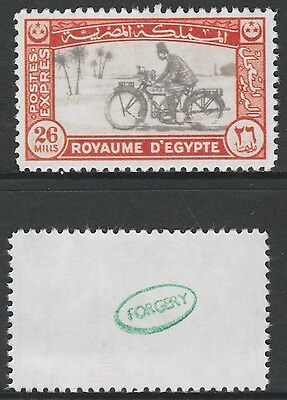 Egypt (892) 1943 Motorbike EXPRESS 26m - a Maryland FORGERY unused