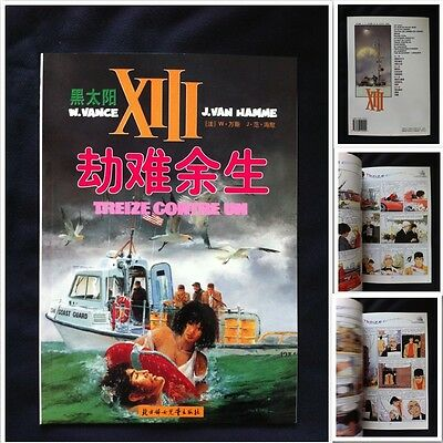 Xiii Contre Un Edition Chinois Vance Van Hamme Chine China Bd Treize 13 Comic