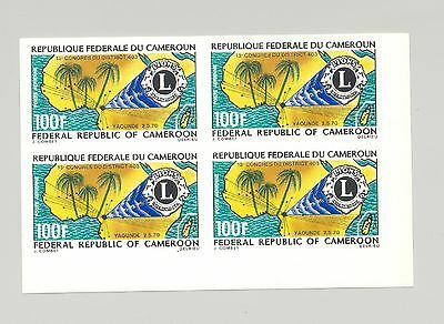 Cameroun #C142 Lions Club, Maps 1v Imperf Corner Block of 4