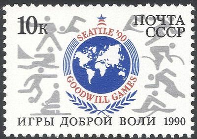 Russia 1990 Sports/Games/Cycling/Football/Shooting/Judo/Sailing 1v (n31424)