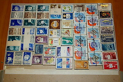 LOT WITH 4800 STAMPS (different values) ROMANIA 1947 & OTHER - USED