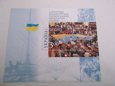 2001 Ukraine Tenth Anniv. of Independence M/S unmounted mint sgM/S399