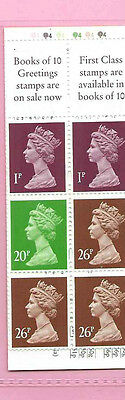 GB 1997 -  SG FH41a (Corrected) £1 FOLDED BOOKLET  Cylinder Q4 - (200g @45p) MNH