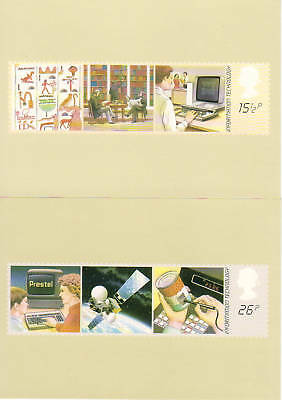 GB Stamps PHQ cards Information Technology 1982