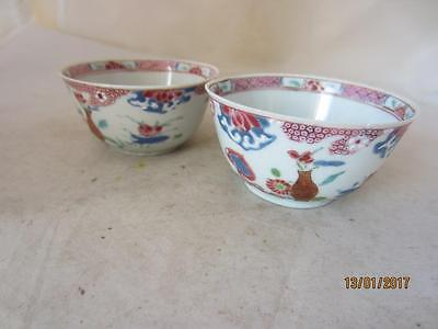 18Th Century Chinese Famille Rose Pair Tea Bowls