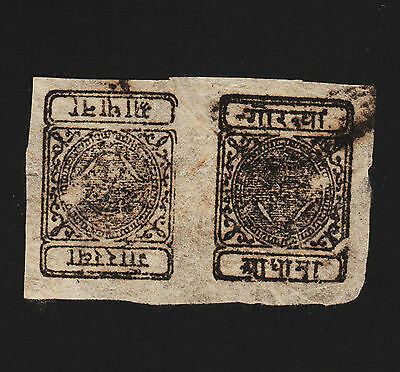 OPC 1899 Nepal 1/2a Imperf Tete Beche Pair Sc#10a Used 23174