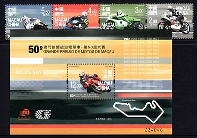 Macau 2016 Motor Cycle Grand Prix Strip 4 + M/S MNH