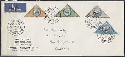 1964 Kuwait FDC Mi.247/50 used to Germany, National Day, Triangle stamps[bl0104]