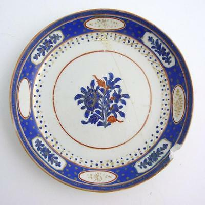 18Th Century Chinese Famille Rose Export Porcelain Plate, Qianlong Period