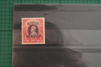 India Postage stamps SG 0141