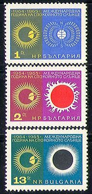 Bulgaria 1965 Quiet Sun Year/Solar Eclipse/Science/Astronomy/Physics 3v n28901