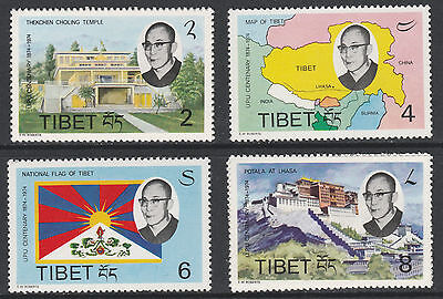 Tibet (957) 1974 UNISSUED Dalai Lama UPU set of 4  unmounted mint