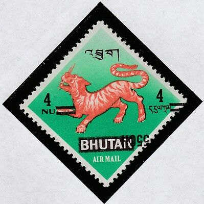 Bhutan (959) 1971 Provisional - Tiger with INVERTED SURCHARGE u/m