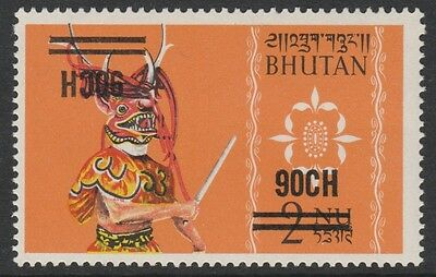Bhutan (965) 1971 Provisional - Dancer with surcharge DOUBLED, one INVERTED  u/m
