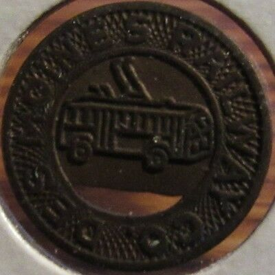 1948 Des Moines, IA Railway Co. Transit Trolley Token - Iowa