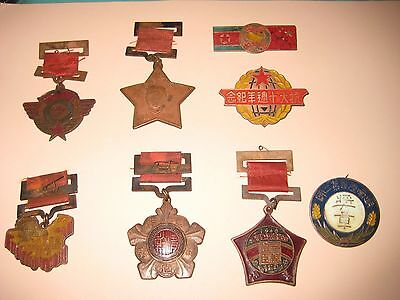 Chinese Medals