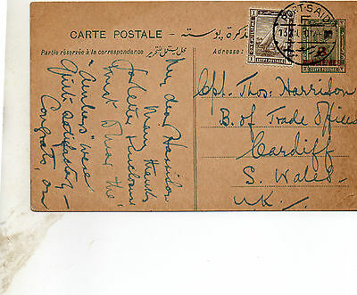 1914 Egypt Post Card to South Wales