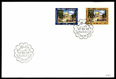 1980 Kuwait Day Of Solidarity Fdc First Day Cover 2 Stamps