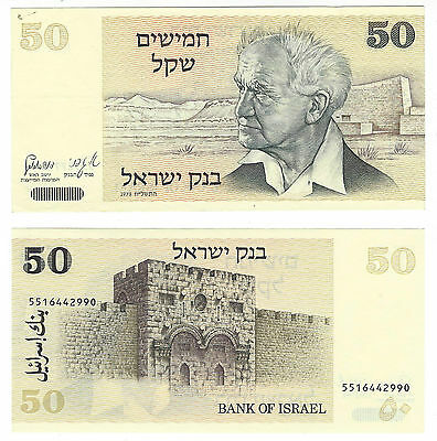 1978 50 Shekel Israel Currency  Banknote
