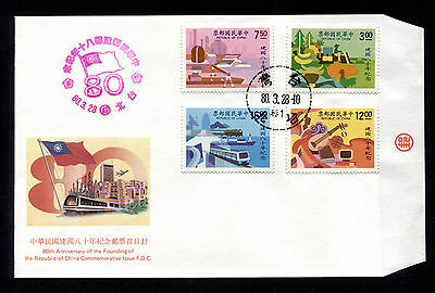 OPC 1991 Rep of China Taiwan 80th Anniversary FDC Sc#2786-9 Unaddressed