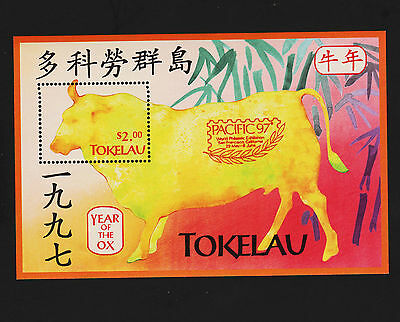 OPC 1997 Tokelau Year of the OX Souvenir Sheet Pacific 97 Sc#237b MNH