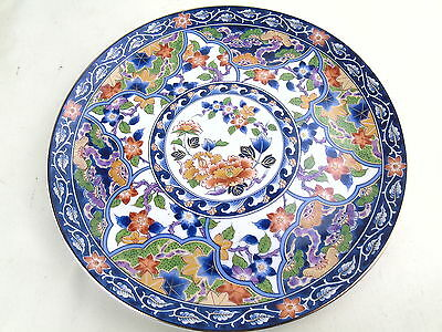 Antique Vintage Large Chinese Plate Charger Flower Signed Back