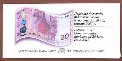 FIRST Bulgaria hybrid polymer note banknote 20 levs leva 2005 UNC, Cased, MINT