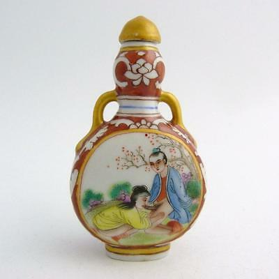 Chinese Porcelain Erotic Perfume / Snuff Bottle, Signed, Republic Period