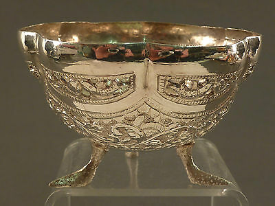 Ornate Indian Silver Bowl, With Embossed & Pierced Decoration, Fish Pattern