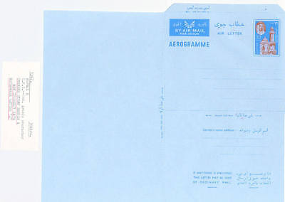 1967 QATAR MOSQUE AEROGRAMME No7b-NEW TYPE WATERMARK 'Z' NORMAL UNFOLDED MINT