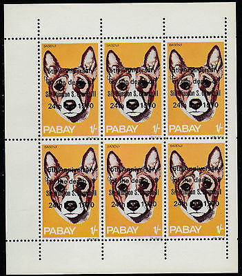 GB Locals - Pabay (994) 1970 CHURCHILL overprint on DOGS perf sheet of 6 u/m