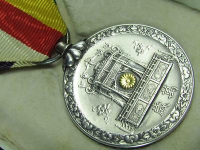 Ww2 Japanese Medal Silver Showa Emperor Hirohito Wwii Badge Japan Order Antique