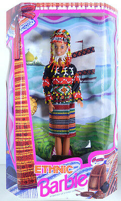 Nib Barbie Doll 1994 Ethnic Philippines Detailed Beaded Outfit