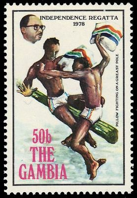 """GAMBIA 378 (SG395) - Independence Regatta """"Pillow Fight"""" (pf40867)"""