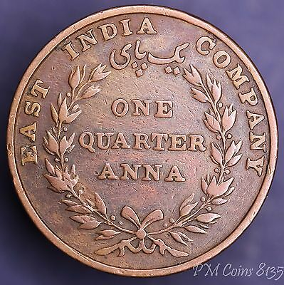 1835 India Quarter Anna, East India Company [8135]