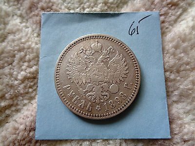 1898 ** Russia Rouble silver coin  #19