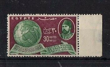 EGYPT , 1950, SG365 TY120 30m GREEN AND PURPLE, MH...