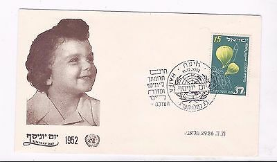 U.n.- Israel-  1952 Unicef Day, An Event Cacheted Cover