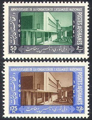 Afghanistan 1961 Assembly Building/Parliament 2v n29558