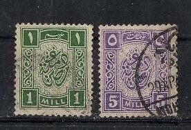 Middle East , 2 Unknown Used Stamps...